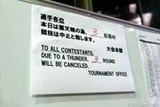 2012年 TOSHIN GOLF TOURNAMENT IN 涼仙 3日目 掲示板