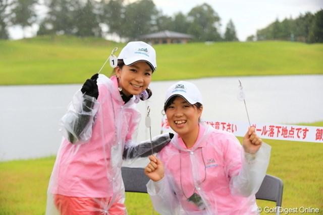 2012年 日本女子プロゴルフ選手権大会コニカミノルタ杯 3日目 ルーキー 今日も朝イチから雨の中頑張ってまーす!
