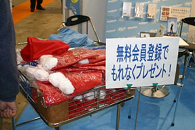 ジャパンゴルフフェア2003 2日目