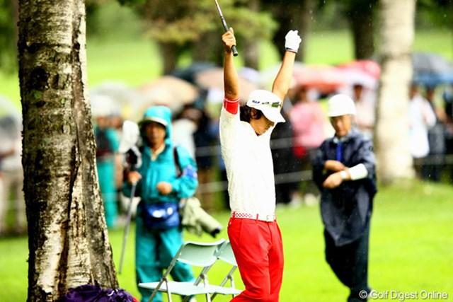 2012年 ANAオープンゴルフトーナメント 最終日 石川遼 ナイスオンしてバンザイだ