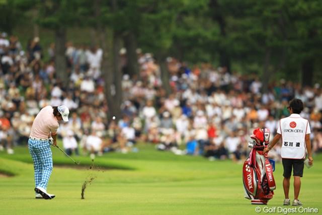 2012年 キヤノンオープン 3日目 石川遼 最終日は手嶋・池田・石川が最終組でラウンド。ギャラリー数2万人越えなるか・・・。