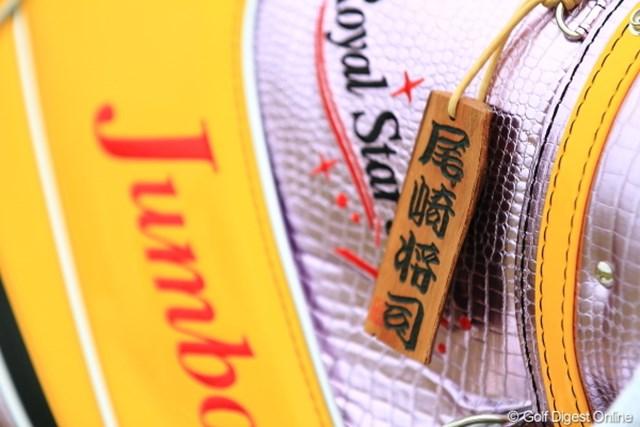 2012年 日本オープンゴルフ選手権競技 事前 ネームタグ この札、魔除けになりそう。