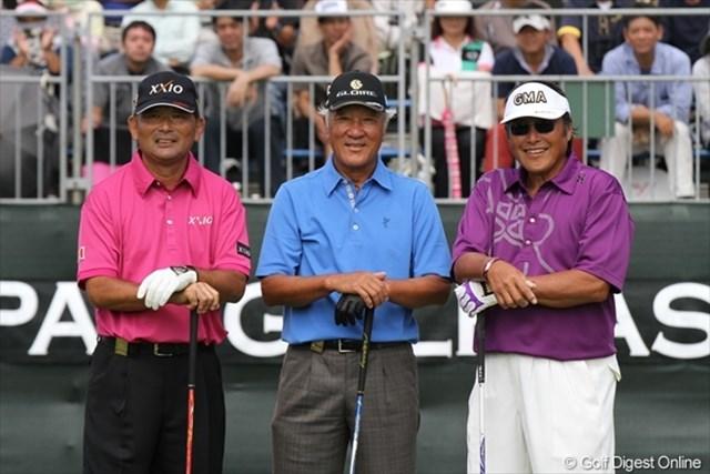 青木功、尾崎将司、中嶋常幸の3選手。05年の日本オープン以来の同組でのラウンドだ。
