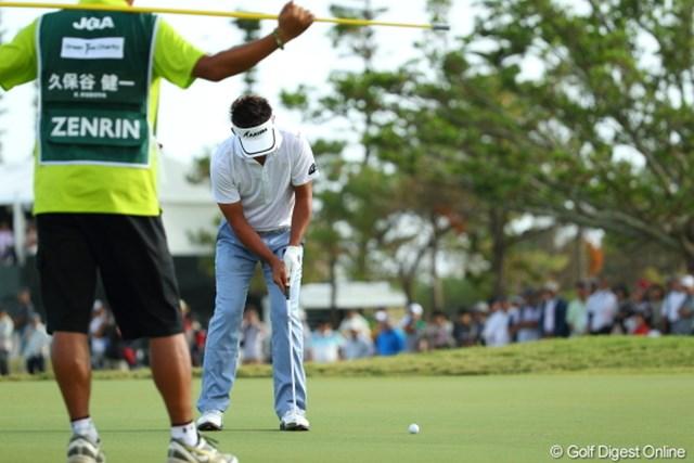 2012年 日本オープンゴルフ選手権競技 最終日 久保谷健一 まさかこれがウィニングパットになるなんて誰も思わなかったよ。