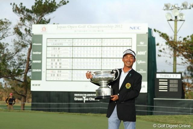 2012年 日本オープンゴルフ選手権競技 最終日 久保谷健一 優勝おめでとう!