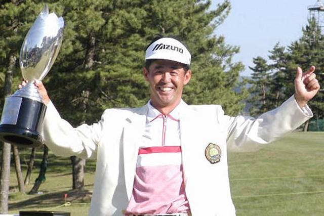2002年 JCBクラシック仙台 最終日 鈴木亨 「信じられない!」優勝した鈴木亨