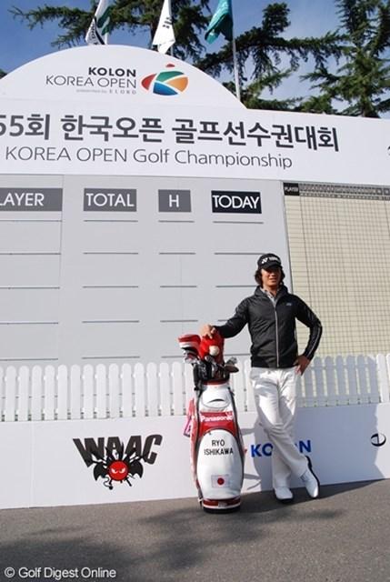 09年以来3年ぶりに「韓国オープン」に出場する石川遼