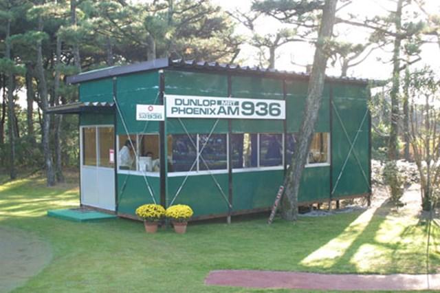 MRTラジオ AM936のステーション。トーナメントに関する情報がを8時間に渡り発信している。