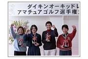 2002年 ダイキンオーキッドレディスゴルフトーナメント 事前情報 (左から)宮里弘子、諸見里しのぶ、金井智子、上原彩子