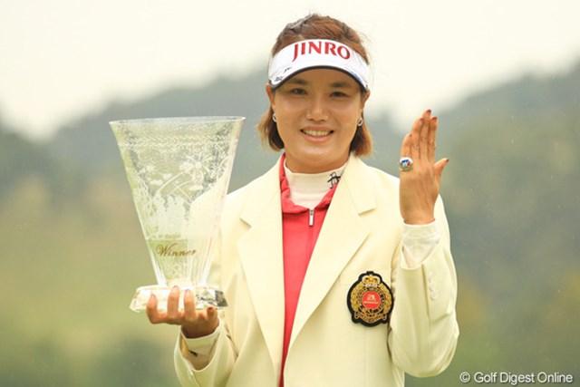 2012年 樋口久子 森永製菓ウイダーレディス 最終日 全美貞 完全優勝で今季4勝目を手にした全美貞。