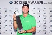 2012年 BMWマスターズ 最終日 ピーター・ハンソン