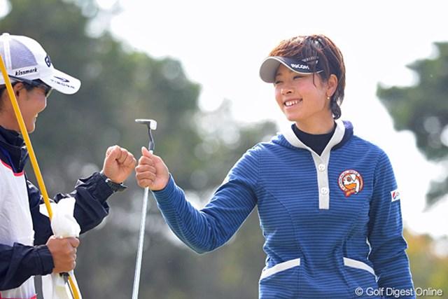 年間の最多イーグル数に並んだ森田理香子。画像は11番でバーディを奪い笑顔でグータッチ