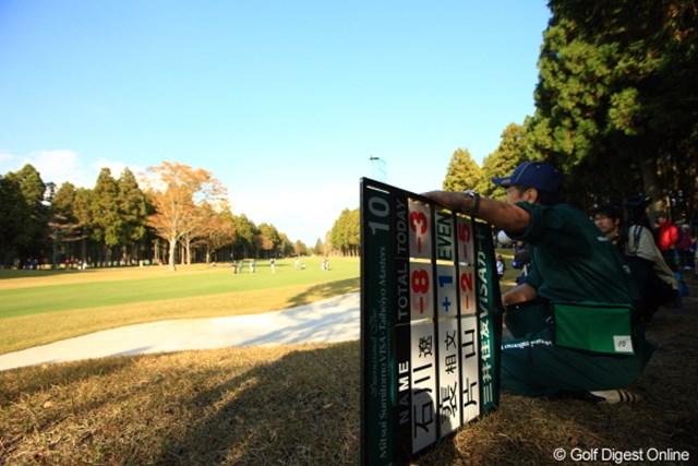 2012年 三井住友VISA太平洋マスターズ 2日目 ボランティア 重いけど出来たらずっと立てていてほしい。