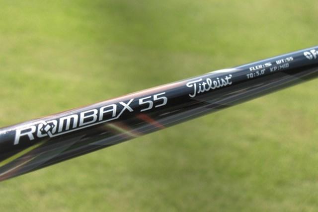 オリジナルシャフト「Titleist ROMBAX 55」はアベレージゴルファーでも振り切れる設計