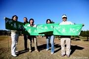 2012年 大王製紙エリエールレディスオープン 初日 応援団.