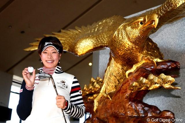 16年ぶりに年間最多イーグル記録を更新した森田理香子は、鷲(イーグル)ではなく鷹(ホーク)の前で記念撮影
