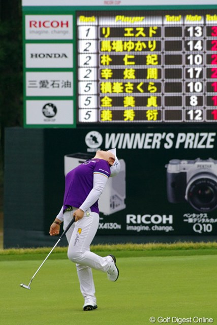 2012年 LPGAツアーチャンピオンシップリコーカップ 初日 申智愛 バーディパットを外して、スコアボードを背に、エビ反って悔しがる元世界チャンピオン。こういうのってエエね!18位T
