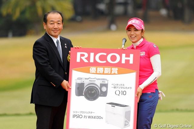優勝副賞でRICOHのカメラをゲットン!きっとエエがぎょうさん写真撮れまっせェ~。