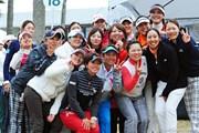 2012年 LPGAツアーチャンピオンシップリコーカップ 最終日 記念写真