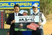 2012年 カシオワールドオープン 最終日 ハン・ジュンゴン