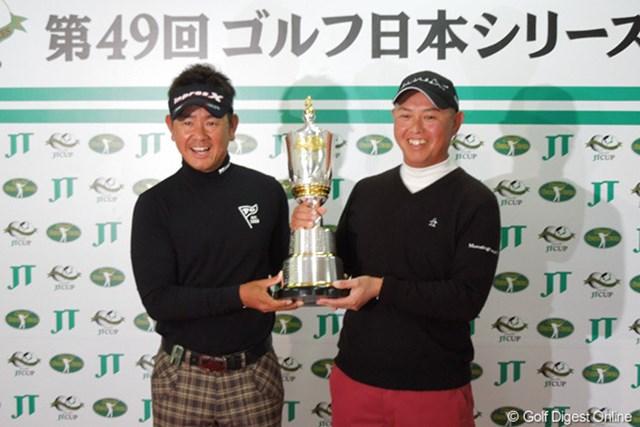 2012年 ゴルフ日本シリーズJTカップ 事前 藤田寛之 谷口徹 開幕前日に優勝トロフィを手にフォトセッションに参加した藤田寛之と谷口徹。