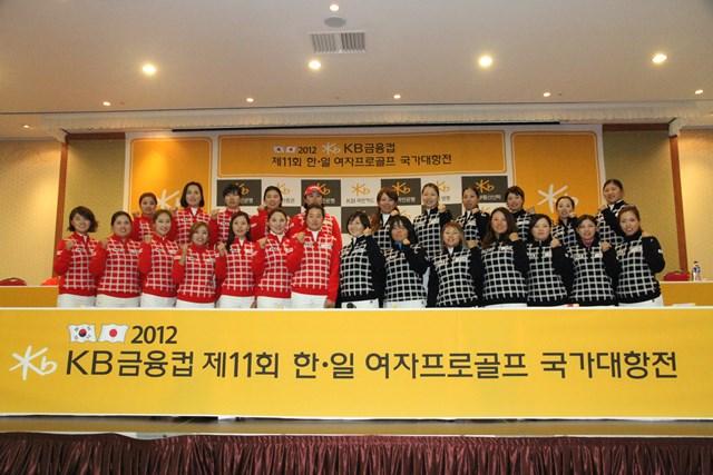 公式記者会見に出場者全員が出席した日韓両チーム。大会への意気込みを語った ※画像提供:LPGA