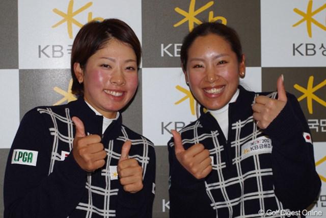 同じ岡本綾子門下生で練習ラウンドも頻繁にする2人。これなら問題なし?