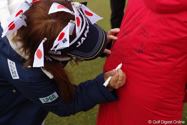 2012年 日韓女子プロゴルフ対抗戦 最終日 サイン 韓国選手からのリクエストに応え、コートにサインをする日本選手。
