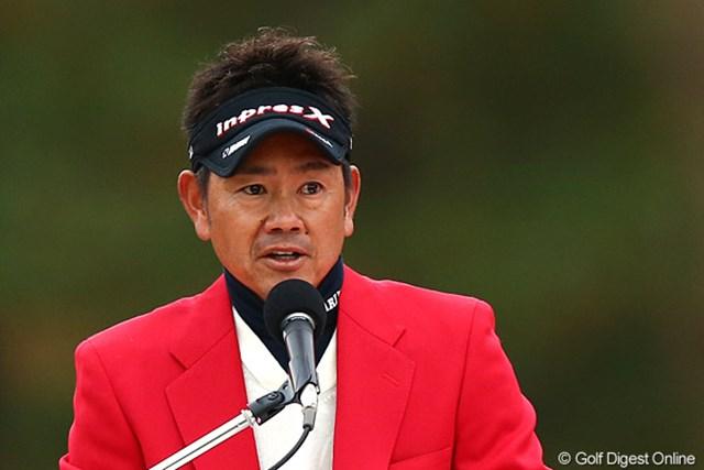 2012年 ゴルフ日本シリーズJTカップ 最終日 藤田寛之 ツアー初となる40代での賞金王初戴冠。藤田寛之のメッセージは
