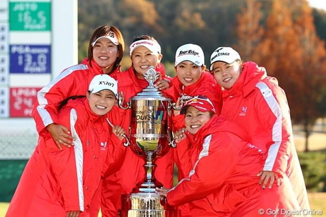 2012年 Hitachi 3Tours Championship 2012 事前情報 LPGA 昨年大会はLPGAチームがJGTO、PGAを抑えて勝利を収めた。