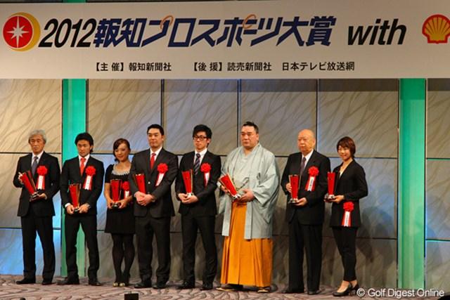 ゴルフ界からは有村智恵、森田理香子、藤田寛之の代理で海老沢会長が出席