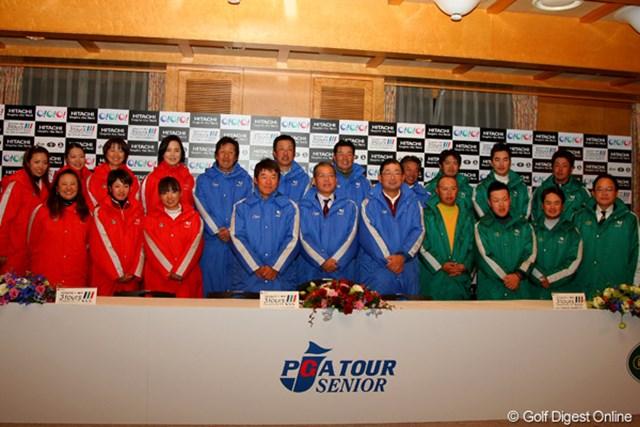 2012年 Hitachi 3Tours Championship 記者会見 今年も大会前日に全選手が出席して記者会見が行われた