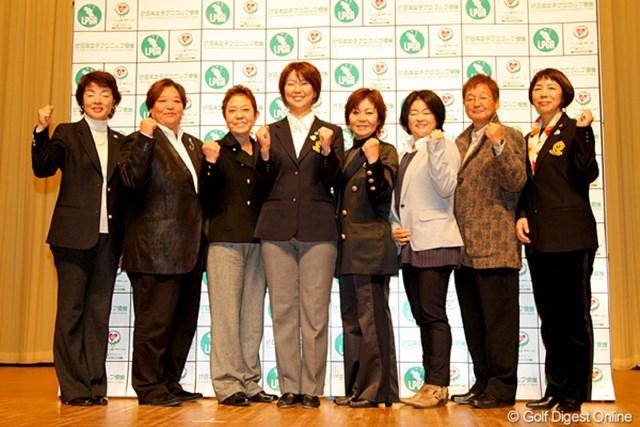 8名の理事による新体制が発表。小林浩美会長をはじめ7人が再任となった