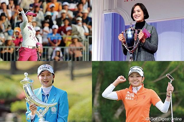 GDO編集部が2012年の国内女子ツアー10大ニュースを選出。あなたが選ぶNo.1は?