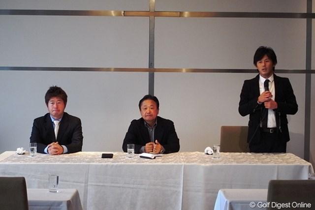 新選手会長の池田勇太は不在の中、2013年の理事会メンバー発表が行われた