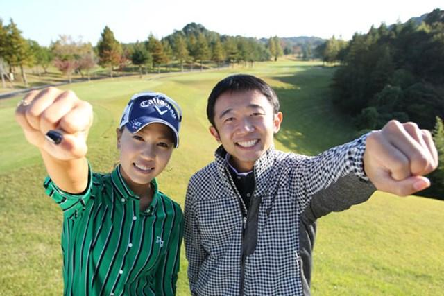 以前「待ってろ世界!」というブログを展開していた上田。その言葉通りに今年は飛躍する!