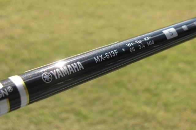 新製品レポート ヤマハ インプレスX フェアウェイウッド NO.3 グラファイトデザイン社製の専用シャフト。幅広いゴルファーに対応している