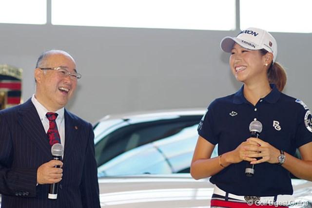 2013年 ポルシェ契約会見 木戸愛 黒坂社長も横須賀出身ということで、お父さんとも意気投合のご様子