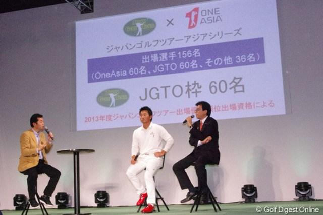 ジャパンツアーアジアシリーズのプロモーションを兼ねたイベントに出席した宮本勝昌(中)とJGTOの山中専務理事(右)