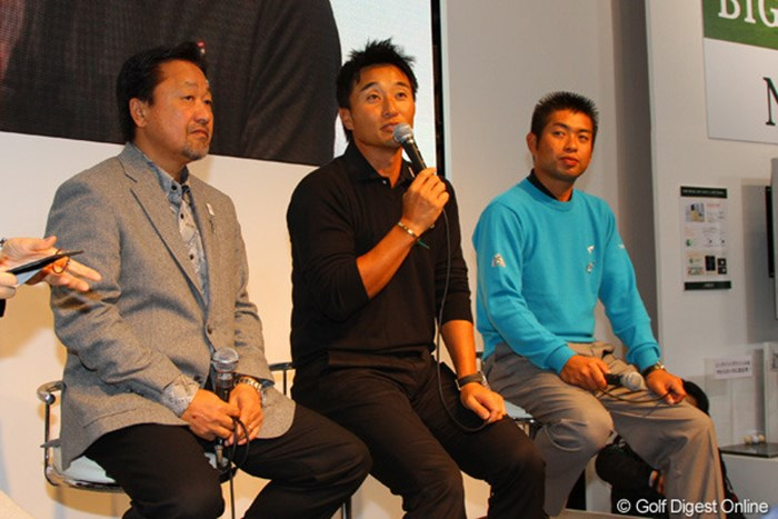 歴代選手会長3人が並んだブリヂストンスポーツのトークショー。それぞれがゴルフ界の人気回復を切望している  2013年 ジャパンゴルフフェア 倉本昌弘 宮本勝昌 池田勇太