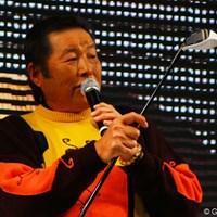 新しいクラブで200ヤードが勝負できるようになったと話すジャンボ尾崎 2013年 ジャパンゴルフフェア 尾崎将司