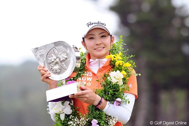 斉藤愛璃は昨年の開幕戦でツアー初優勝。一気にヒロインへの階段を上った。
