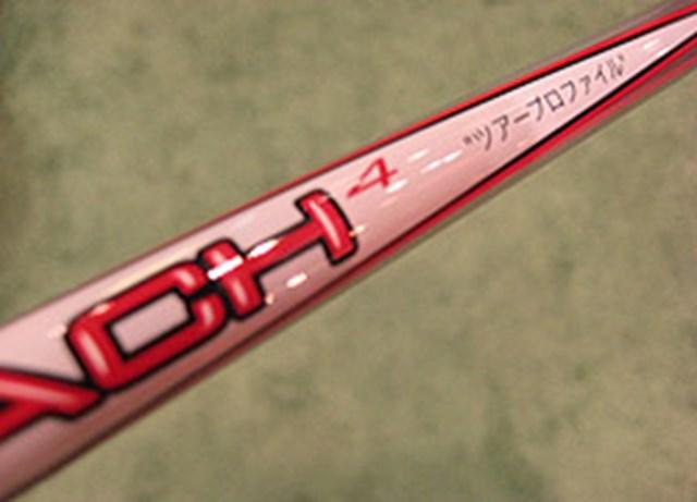 米国の新進シャフトメーカー「OBAN」のシャフト「MACH4」には、ブランド力のある「MADE IN JAPAN」のロゴを入れている。