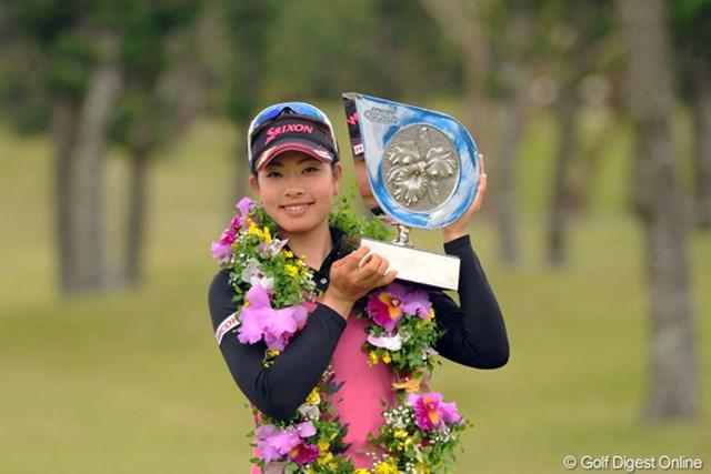 自身初のプレーオフでツアー3勝目を果たした森田理香子