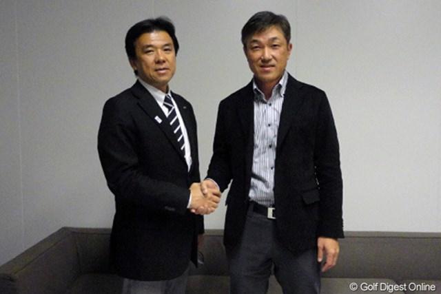 大会ディレクターを務めるJGTOの山中専務理事、そして今大会でテレビ解説を務める佐藤信人。
