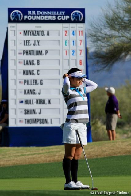 2013年 RRドネリー LPGA ファウンダーズカップ 2日目 宮里藍 トップと1打差の単独2位で難なく予選通過。決勝ラウンドでは熾烈な優勝争いが待っている。