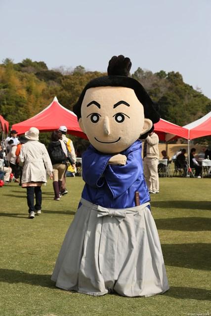 2013年 ヨコハマタイヤゴルフトーナメントPRGRレディスカップ 2日目 坂本龍馬 ギャラプラにゆるキャラ。坂本竜馬参上