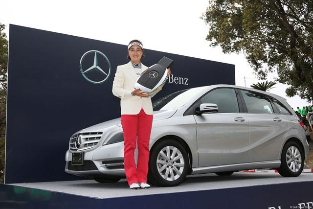 2013年 ヨコハマタイヤゴルフトーナメントPRGRレディスカップ 最終日  全美貞 優勝副賞のベンツの前で記念撮影、今までに何台の車をもらってるんでしょうね