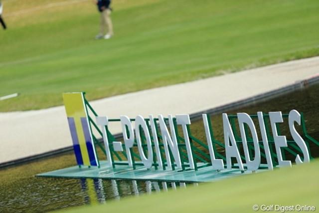 2013年 Tポイントレディスゴルフトーナメント 2日目 看板 やっぱ、これは1枚くらいあげとかないと。。。