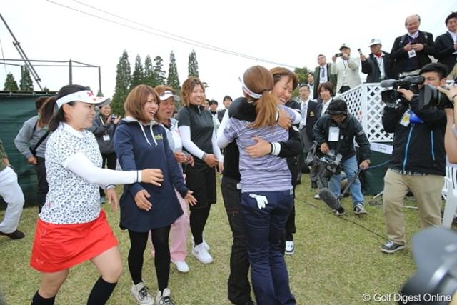 2013年 Tポイントレディスゴルフトーナメント 最終日 仲間 仲間たちの歓迎で喜びは何倍にも膨らむよね。